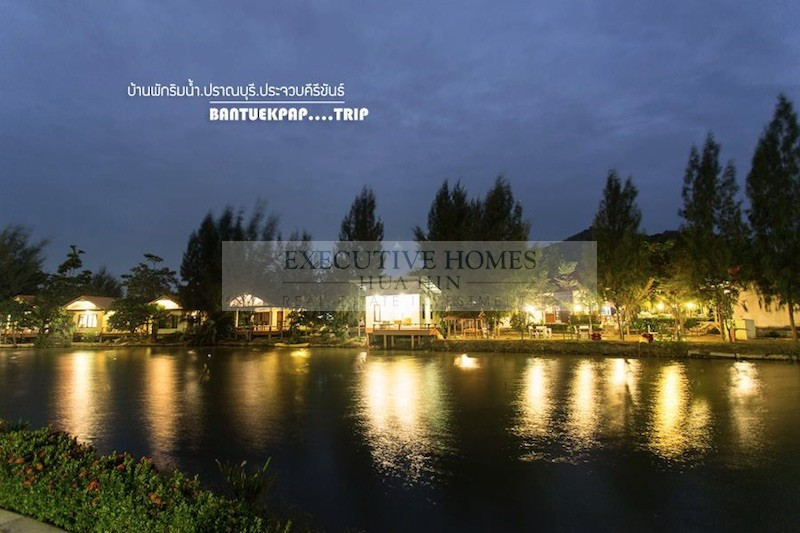 Hua Hin Businesses For Sale | Expat Businesses For Sale In Hua Hin | Hua Hin Business Listings For Sale | Hua Hin Business Opportunities For Sale
